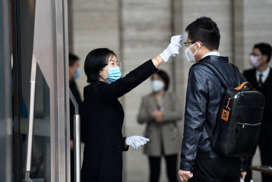 Are infrared thermometers harmful to the eyes? - Chinadaily.com.cn