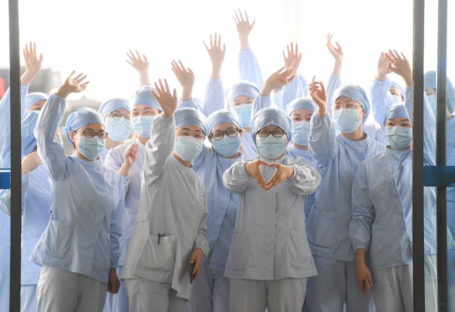 Medical Workers' Day 中国医师节 (zhōngguó yīshī jié)
