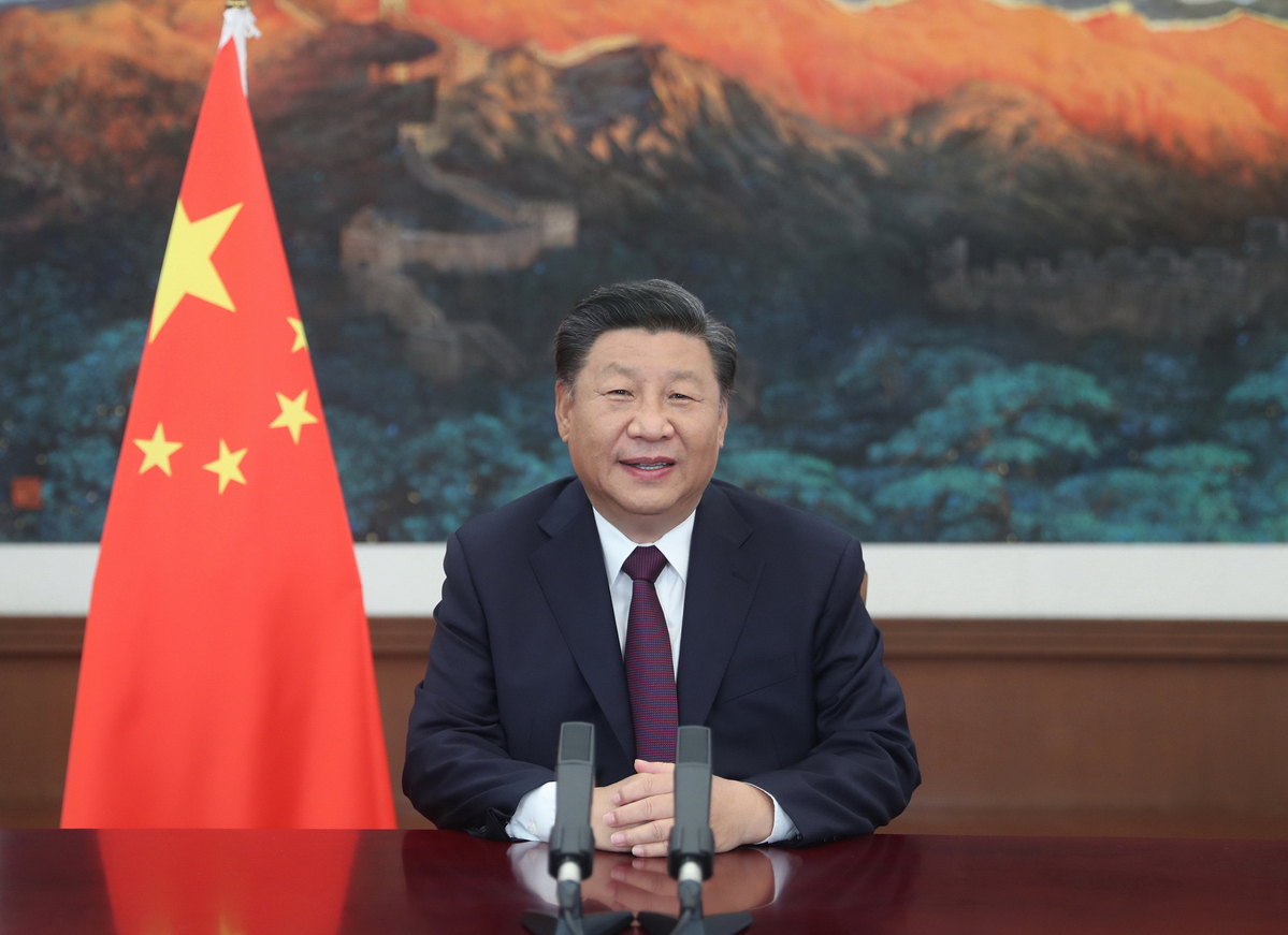 Full Text Of Speech By Chinese President Xi Jinping At The Global Trade In Services Summit Of The 2020 China International Fair For Trade In Services Chinadaily Com Cn