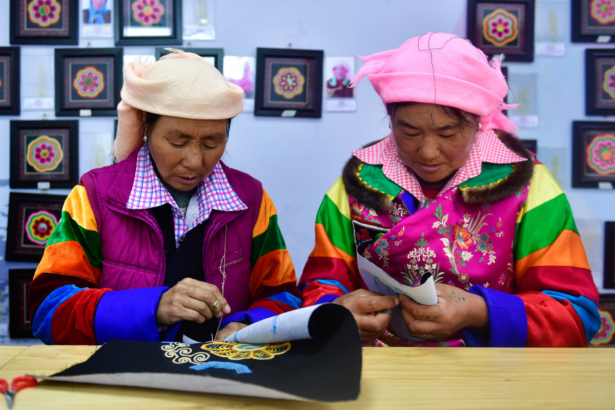Traditional Embroidery Helps Embellish Villagers' Lives