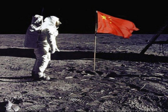 Nation determined to land astronauts on lunar surface - Chinadaily USA