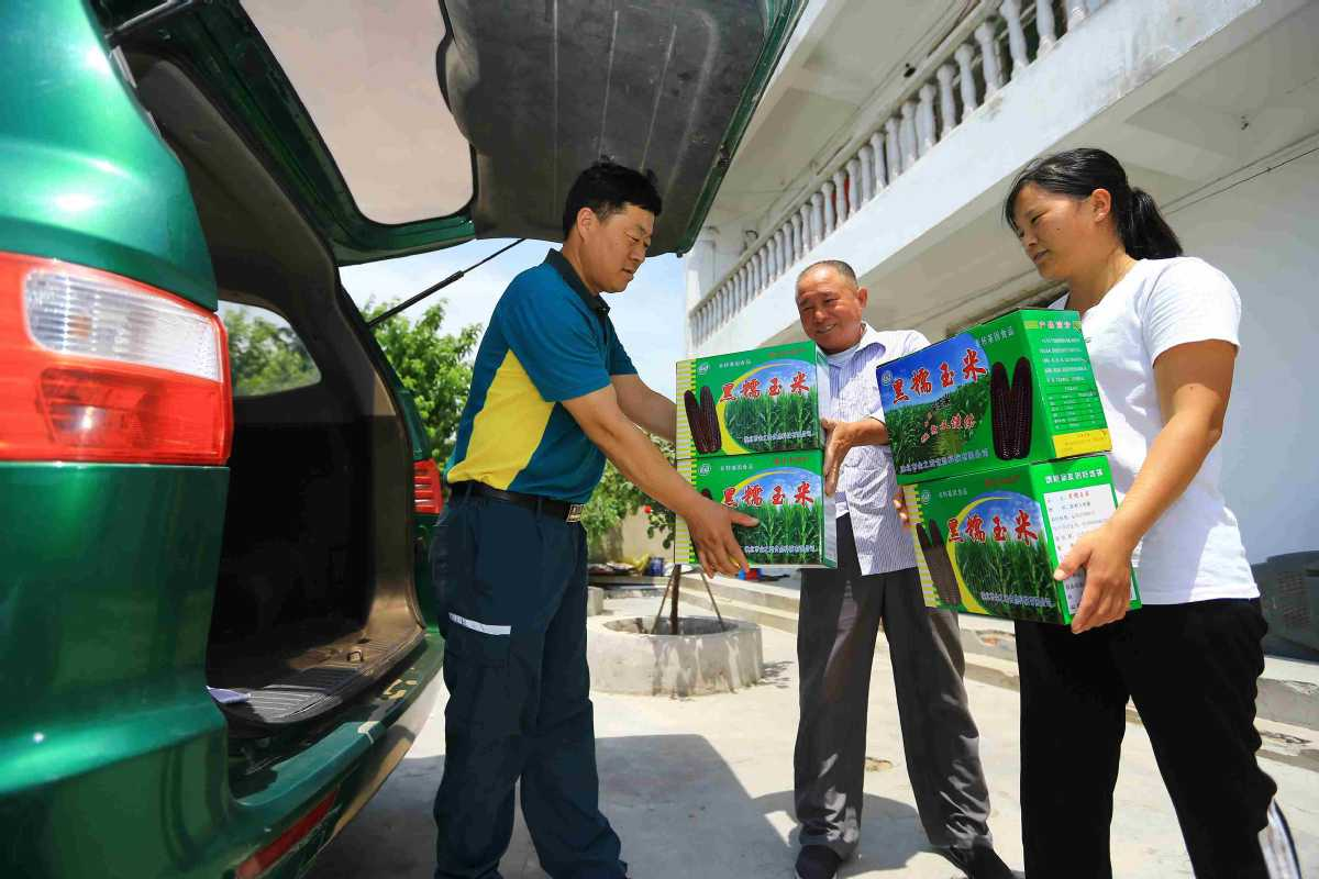 Postal Services to Help Curb Rural Poverty