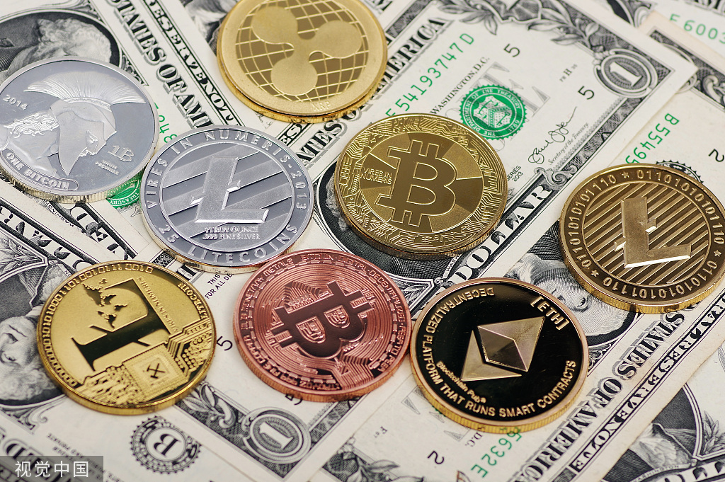 Govt-backed cryptocurrency could become a reality - Opinion -  Chinadaily.com.cn