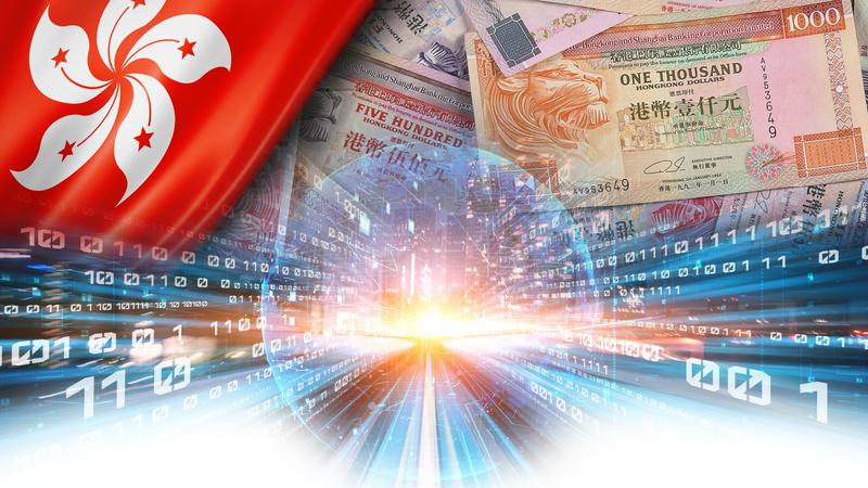 HK a step closer to digital currency - Chinadaily.com.cn