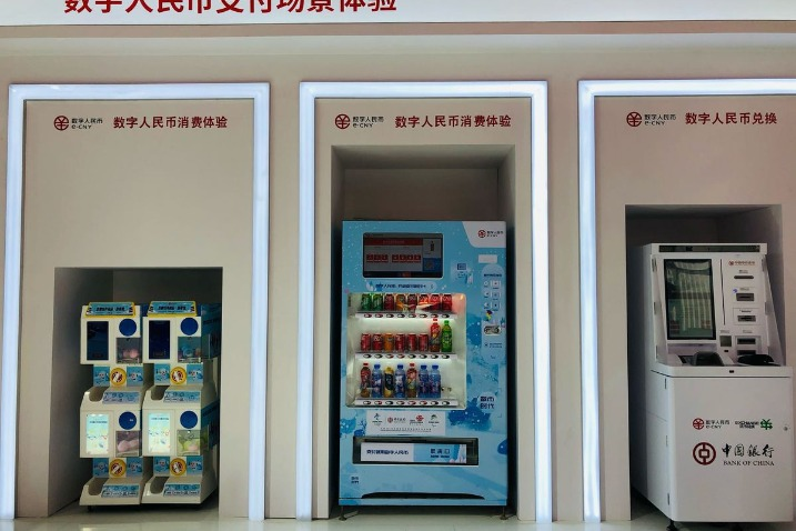 Merchants prepare to use digital renminbi