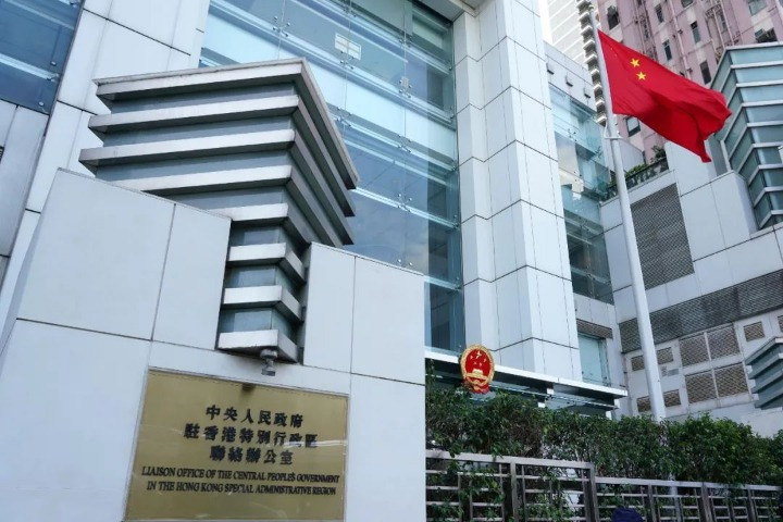 Liaison office of central gov't says anti-China group in Hong Kong cannot escape justice